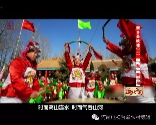 """中州大鼓又叫""""中州大咚鼓""""因为 虽然鼓谱的变化并不花哨,但是鼓"""