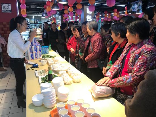 郑州家乐福北环店关注消费者健康 举办冬季777第四色米奇影视大讲堂