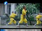 少林英雄宣传片之赵文卓