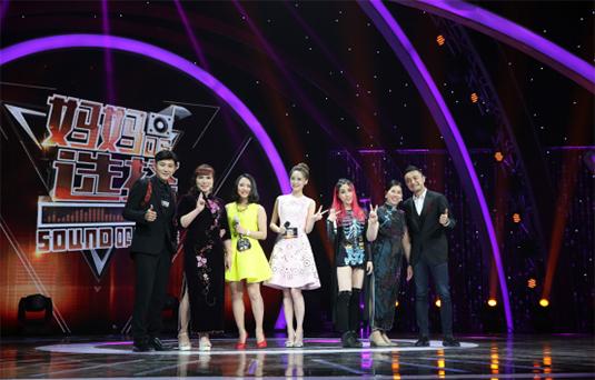 """河南卫视《妈妈的选择》开播在即 """"爱就说出来"""""""