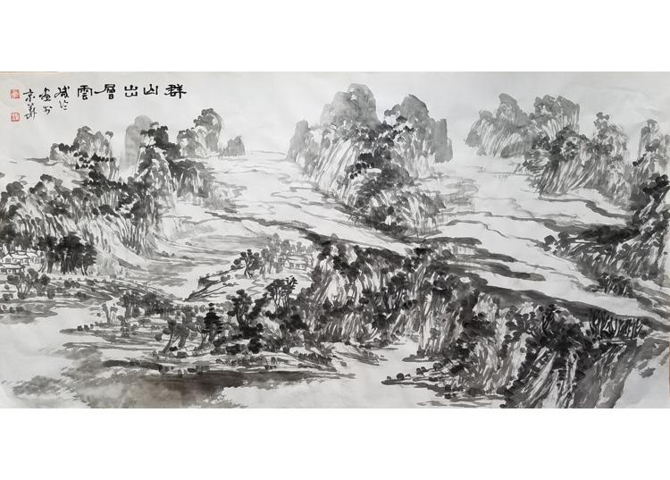 刘灿章《高山出层云》