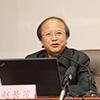 赵长茂:正风肃纪重塑清明政治生态