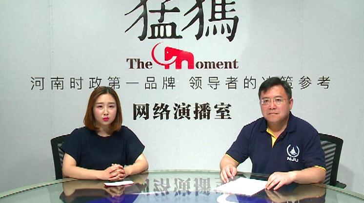 南京大学在豫招生106人