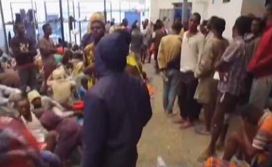 """美媒:利比亚惊现""""奴隶""""贩卖"""