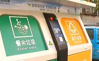 河南:城乡垃圾处理 目标超额完成