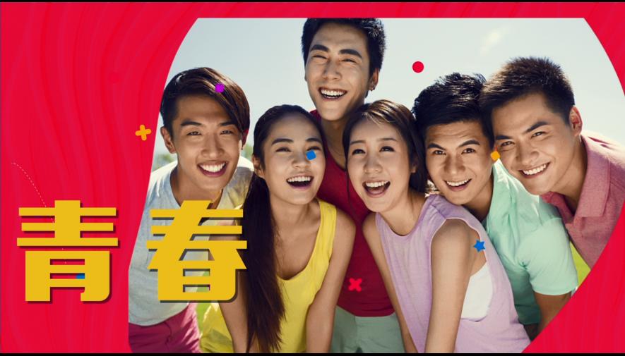 """首届河南""""最美大学生""""宣传片"""